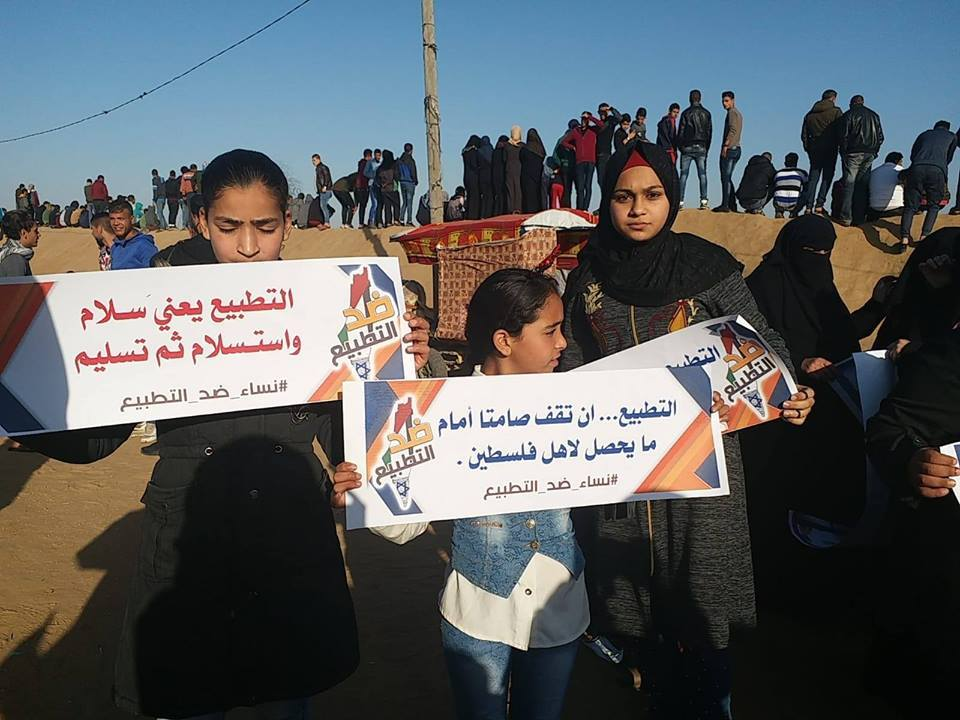 Les femmes palestiniennes participent à la Grande Marche du Retour hebdomadaire à la frontière de Gaza, aujourd'hui