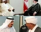 Omar Al-Bashir était l'allié de l'Iran…