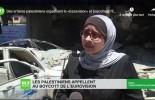 Des artistes palestiniens organisent le «Gazavision» et boycottent l'Eurovision organisé à Tel-Aviv
