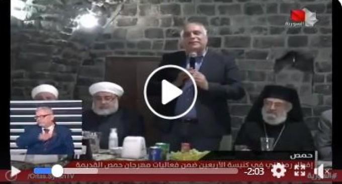 L'Iftar (rupture) du jeune du mois de Ramadhan dans l'église de Al Arbaïn à Homs