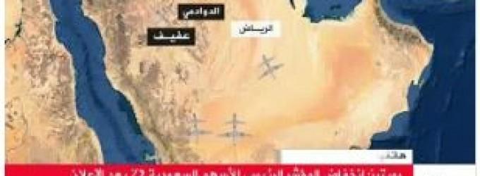 La Résistance yéménite Ansar Allah lance des attaques de drones sans précédent sur des installations vitales en Arabie saoudite