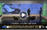 [Vidéo]   Le commandant de la force aérienne iranienne donne des explications sur le tableau au sujet des bases américaines dans la région