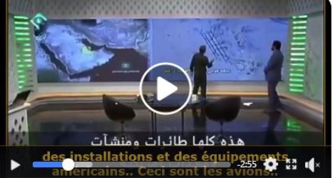 [Vidéo] | Le commandant de la force aérienne iranienne donne des explications sur le tableau au sujet des bases américaines dans la région