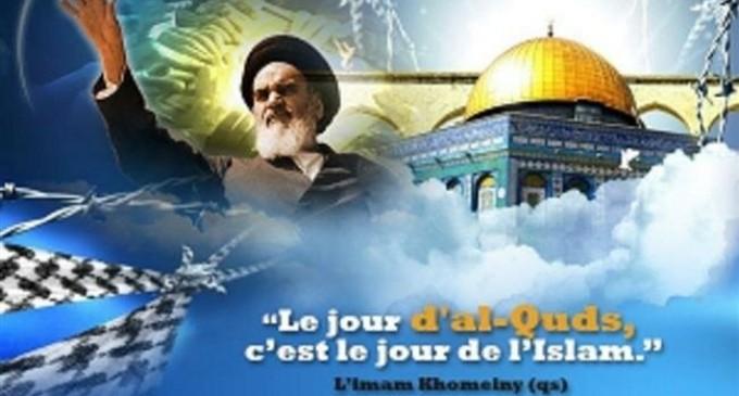 APPEL A LA JOURNÉE MONDIALE D'AL-QODS 2019
