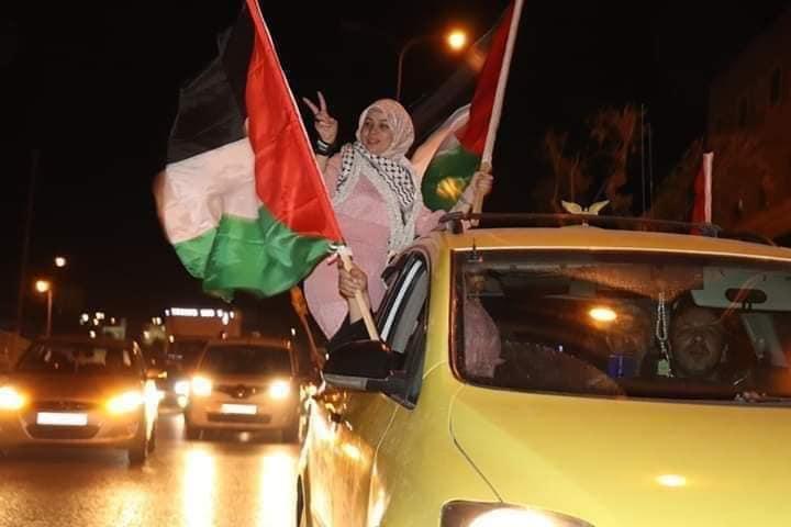 Ghadeer Al-Atrash est enfin libre après 3 ans et demi d'emprisonnement dans les prisons israéliennes.