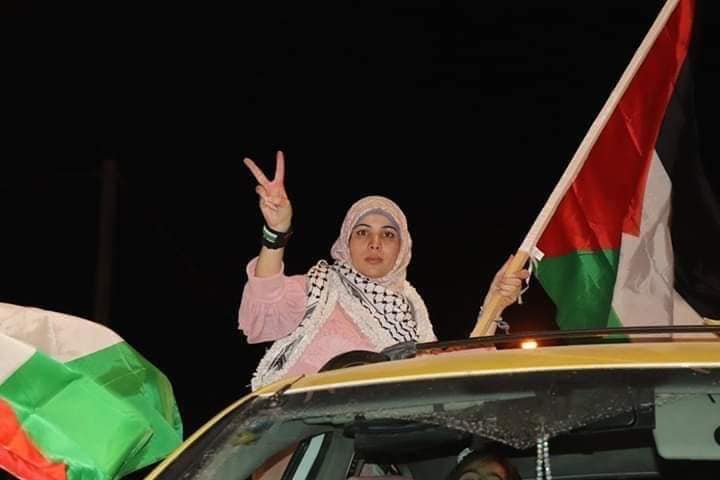 Ghadeer Al-Atrash est enfin libre après 3 ans et demi d'emprisonnement dans les prisons israéliennes.1