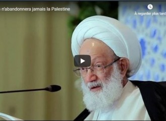 [Vidéo] | L'Iran n'abandonnera jamais la Palestine