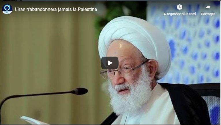 L'Iran n'abandonnera jamais la Palestine