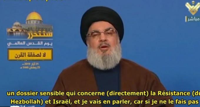 Nasrallah: la Résistance et les peuples arabo-musulmans n'abandonneront jamais la Palestine