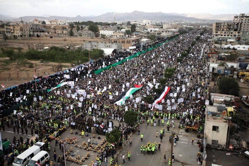 le peuple yéménite opprimé sort au secours de la Palestine à l'occasion de la Journée Mondiale de Qods
