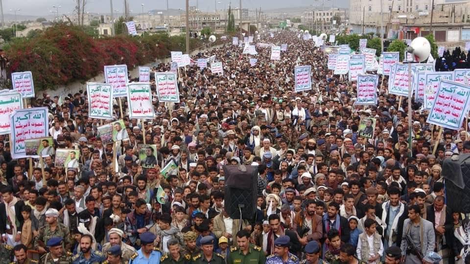 le peuple yéménite opprimé sort au secours de la Palestine à l'occasion de la Journée Mondiale de Qods1