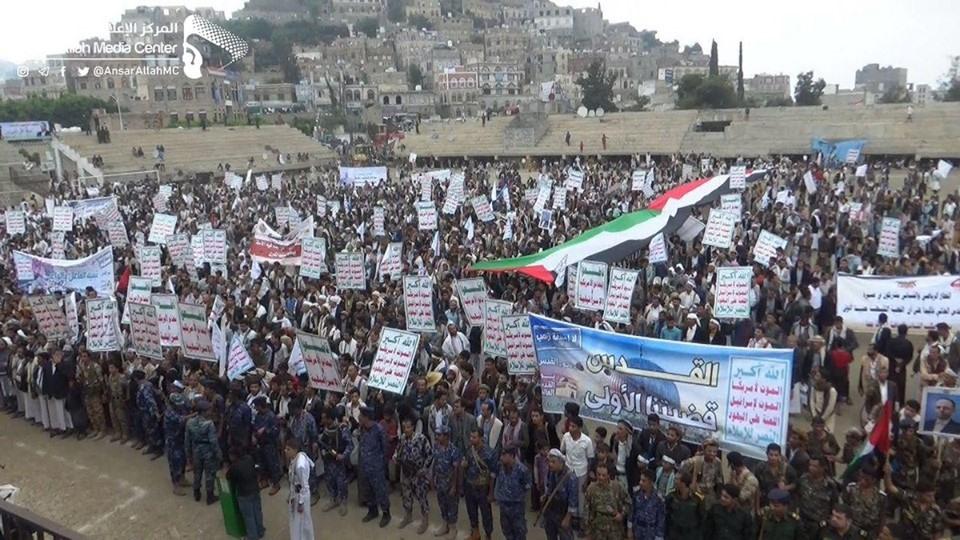 le peuple yéménite opprimé sort au secours de la Palestine à l'occasion de la Journée Mondiale de Qods2