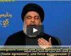 Nasrallah : sans le Hezbollah, Trump aurait reconnu le Sud-Liban comme un territoire israélien