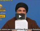 Nasrallah : l'Arabie Saoudite est en déroute au Yémen et dans tout le Moyen-Orient