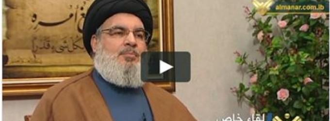Nasrallah : «Si Dieu me prête vie, je prierai à Al-Quds»