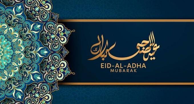 Ali Dani et le Journal du Forkane souhaitent une bonne fête de l'Aïd El Adha à tous les Musulmans