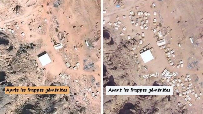 L'armée yéménite a tiré un missile balistique de type Badr-F sur la base saoudienne de Najran, provoquant des dizaines de morts et de blessés parmi les militaires et les mercenaires.