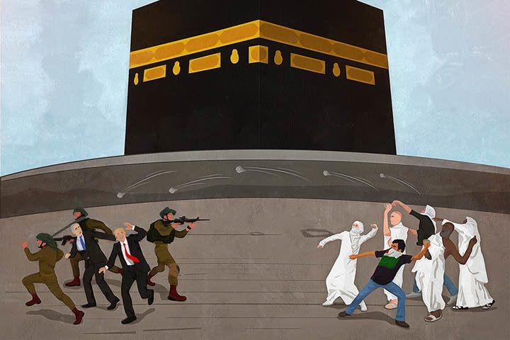 Le Hadj, une occasion pour dénoncer  l'accord du siècle