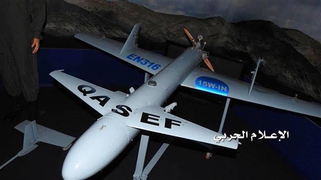 Les drones Qasef K2 de la Résistance yéménite attaquent la base aérienne du roi Khaled à Khamis Msheit