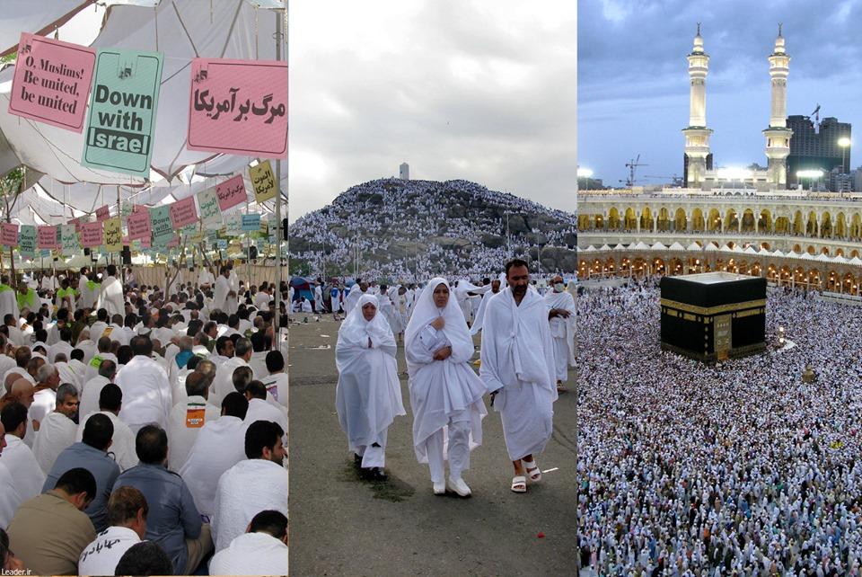 Qu'est-ce que le Hajj