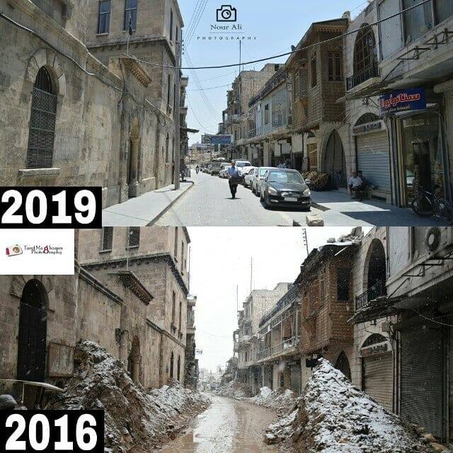 Reconstruction d'Alep Syrie 3