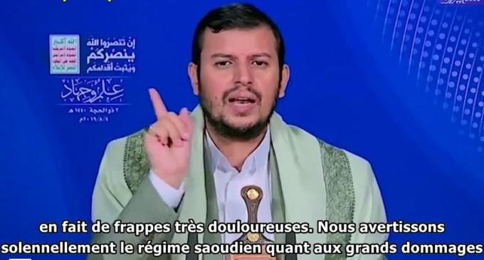 Vidéo | La résistance yéménite menace l'Arabie Saoudite et les Emirats de nouvelles frappes