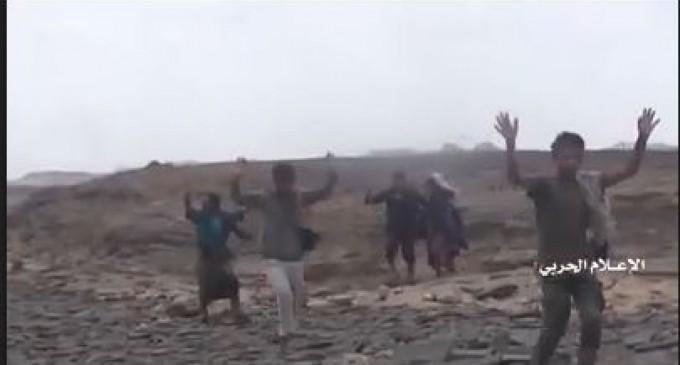 Vidéo | Après le Grand » Ansarullah » l'opération » Victoire de Dieu «