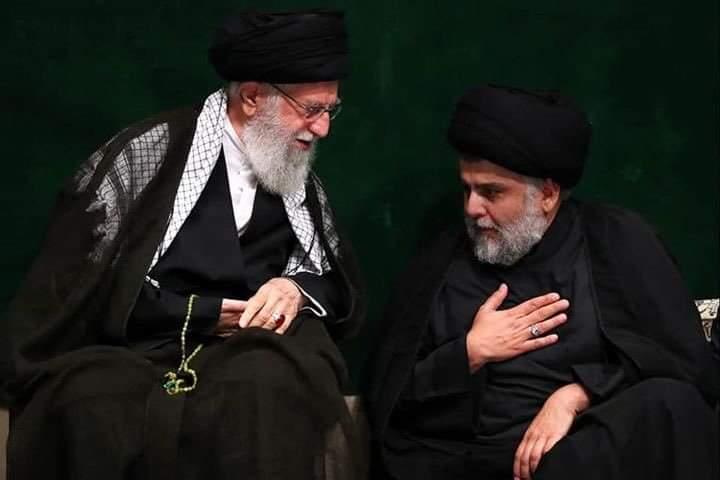 Guide suprême de la Révolution islamique, l'ayatollah Khamenei commémore l'Achoura 1