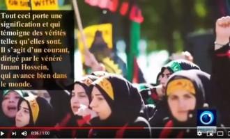 Vidéo : La valeur du mois de Mouharam (Par l'imam Khomeiny et l'ayatollah Khamenei)