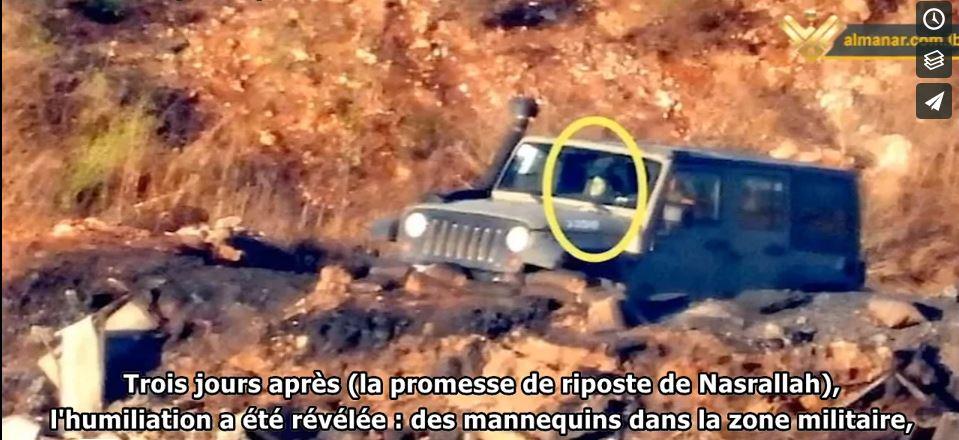 Terreur à la frontière israélo-libanaise  des mannequins de bois remplacent les soldats israéliens