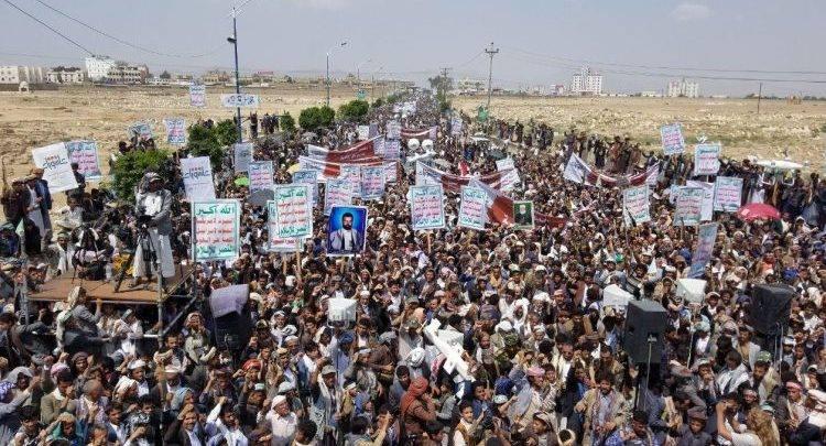 les Yéménites loués par le Saint Prophète (P), organisent une procession d'Achoura à Saada
