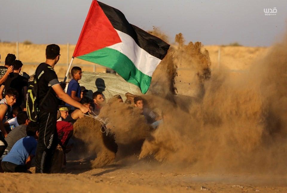 1 martyr, 11 blessés, le dernier bilan de l'agression sioniste lors de la Grande7