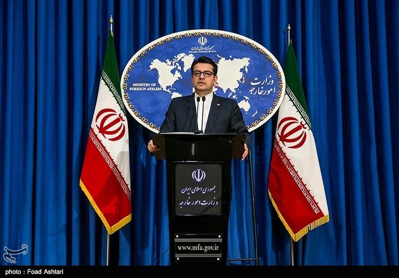 L'Iran déclare que le meurtre de Baghdadi n'est pas une mince affaire, mais que les Etats-Unis ont tué leur propre créature