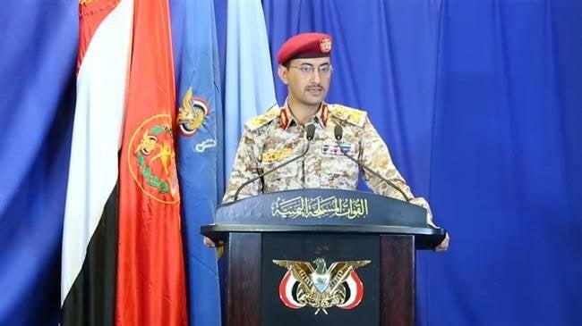 Les forces yéménites prêtes à combattre tout acte d'agression