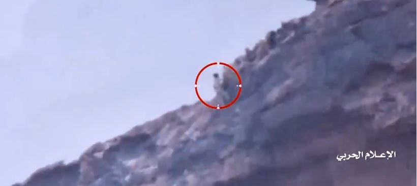sniper yéménite
