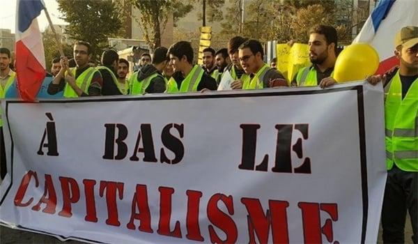 Des étudiants iraniens manifestent devant l'ambassade de France pour soutenir les Gilets jaunes