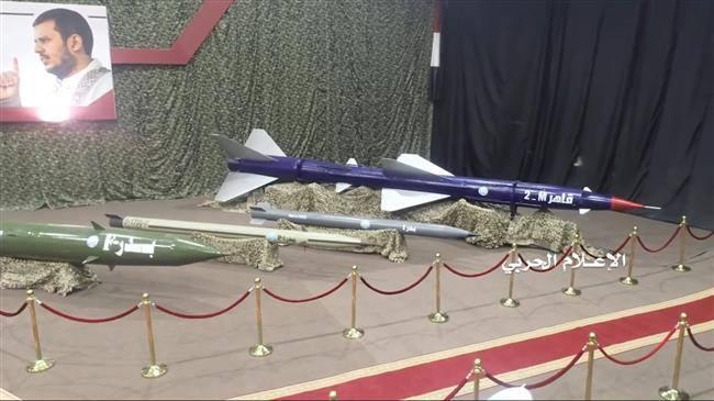 Des missiles yéménites et des drones martèlent les positions des troupes saoudiennes lors d'une attaque de représailles