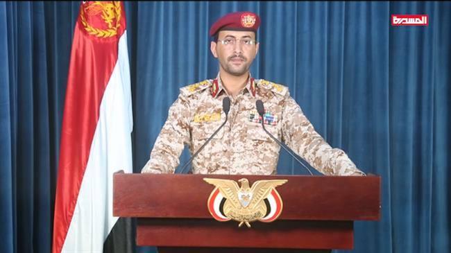 Des missiles yéménites et des drones martèlent les positions des troupes saoudiennes lors d'une attaque de représailles1