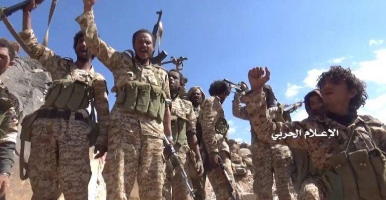 es forces du Hezbollah yéménite abattent un drone d'espionnage américain dans le sud-ouest de l'Arabie saoudite
