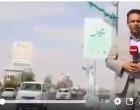 Vidéo | Célébration de la naissance du Prophète Mohammed (P) au Yémen