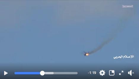 Le Hezbollah au Yémen publie une vidéo de l'opération Downing d'Apache saoudienne
