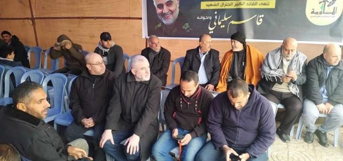 Les groupes de résistance à Gaza sous la tente conjointe de deuil pour le commandant martyr de l'IRGC, Qassem Soleimani