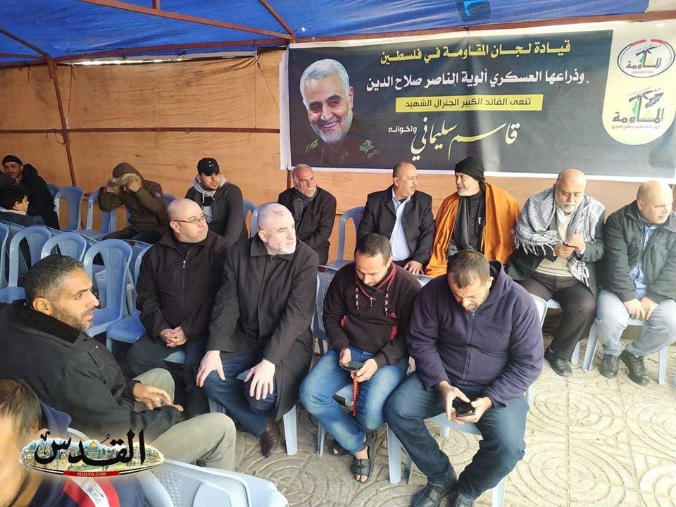 Les groupes de résistance à Gaza sous la tente conjointe de deuil pour le commandant martyr de l'IRGC, Qassem Soleimani1