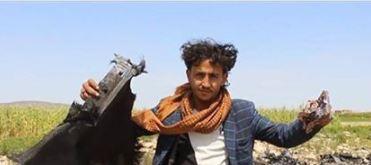 drone abbatu par le yémen