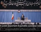 Vidéo : L'Imam Ali Khamenei : «Nous leur avons donné juste une gifle»
