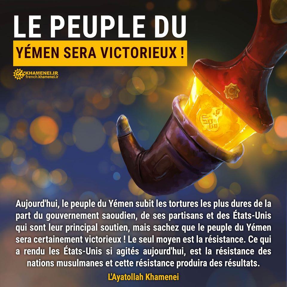 Le peuple du Yémen sera victorieux !