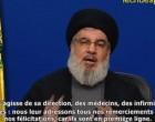 Nasrallah : Les orphelins du coronavirus doivent devenir pupilles de la Nation