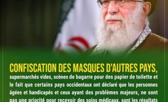 Confiscation des masques d'autres pays est le résultat et produit de la domination de la culture occidentale