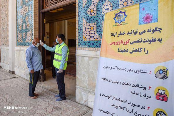 Prière du vendredi à Shiraz après 100 jours avec des protocoles de santé en place1