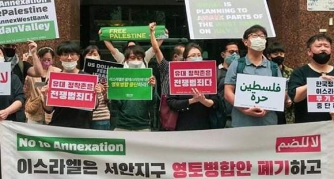 Les sud-coréens ont manifestés aujourd'hui contre le plan d'annexion israélien